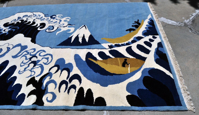 Nepal Rug — The Wave