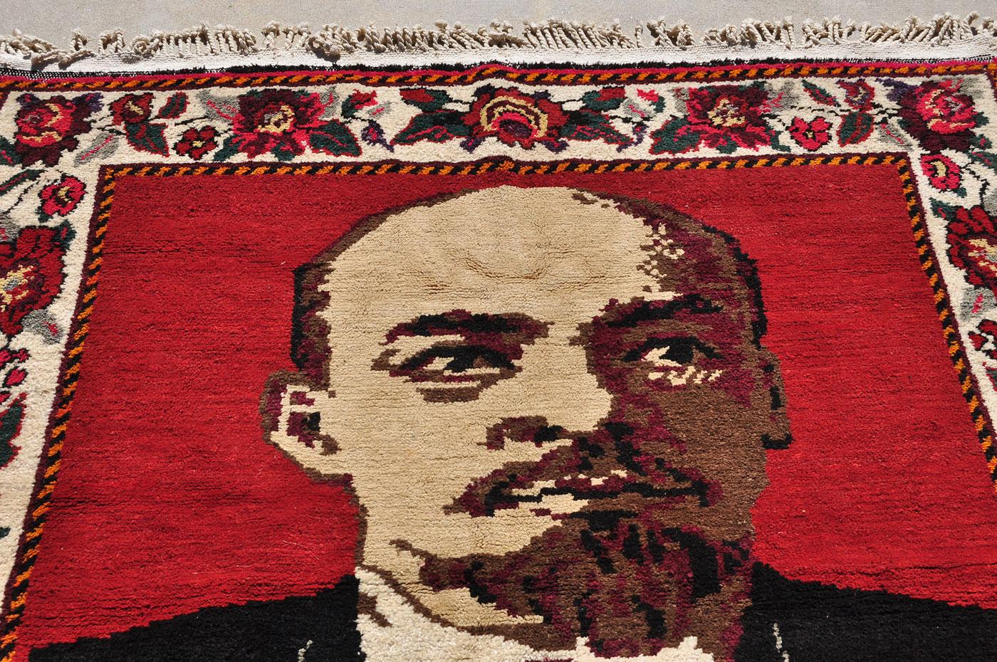 Soviet lenin Carpet